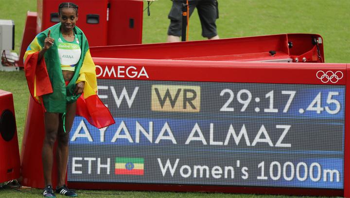 Бег на10 тыс. метров: Алмаз Аяна установила мировой рекорд