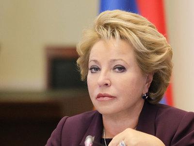 валентина матвиенко поставила украинскую делегацию женеве