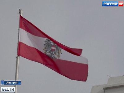 Министра образования Австрии подозревают в коррупции
