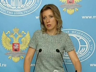 мария захарова выразила соболезнования связи авиакатастрофой сочи