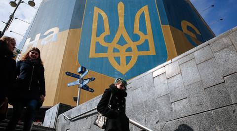 Киев запускает военное радио