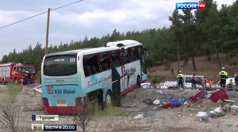 Вести Ru: Авария в Турции