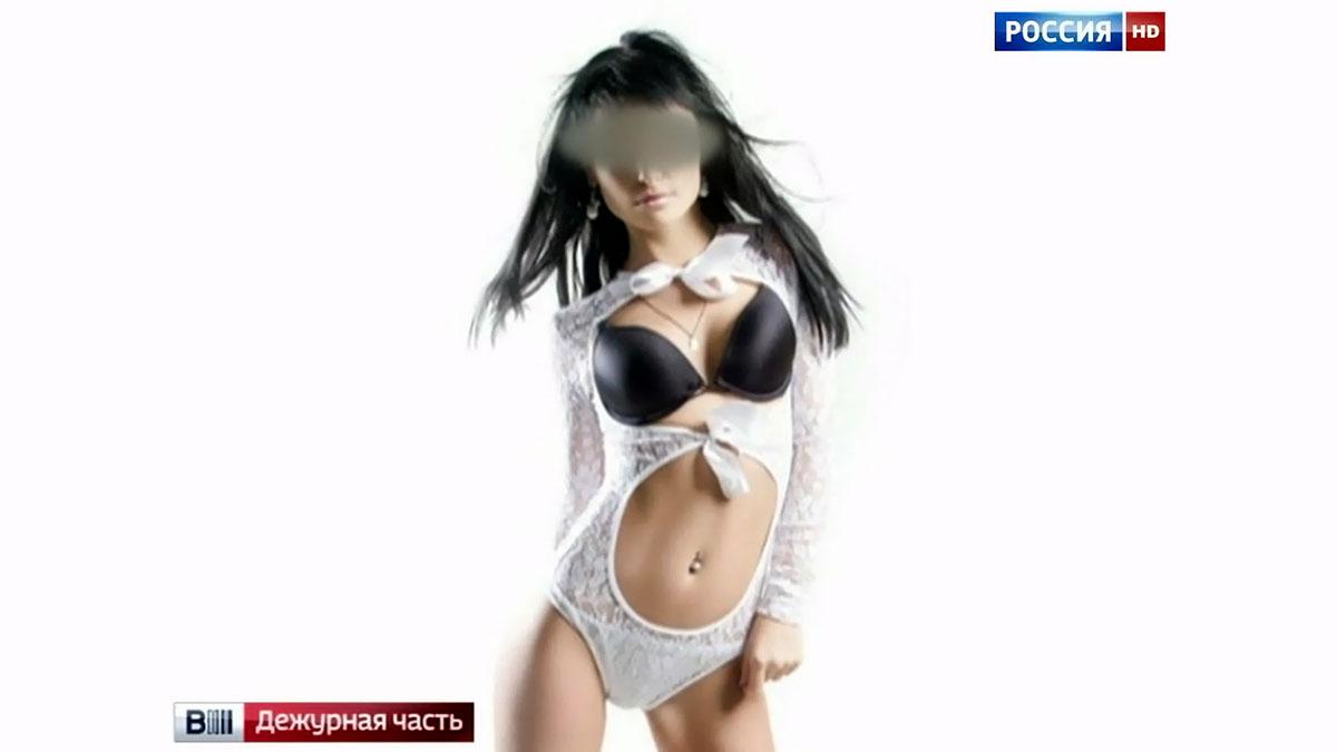 Самые скандальные клипы без цензуры 11 фотография