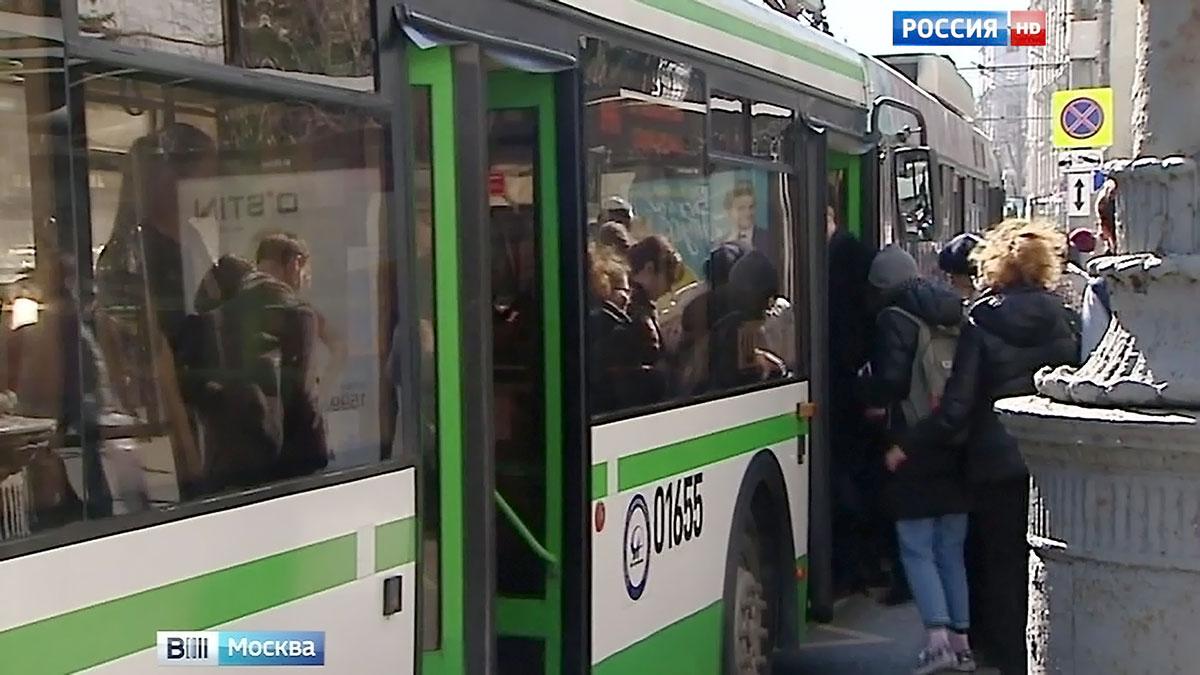Удовлетворить себя в автобусе 13 фотография