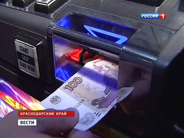 Легальное Казино России