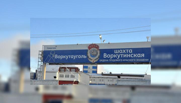 13 августа украина новости