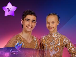 Инесса ТИХОМИРОВА И Алексей ШКУРАТОВ