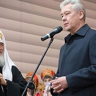Патриарх Кирилл и мэр Собянин поздравили москвичей