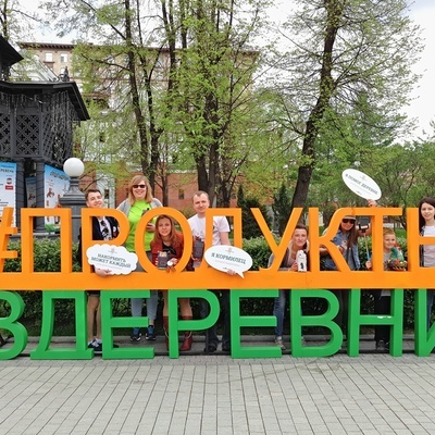 В Москве собрали больше 5,5 тонн продуктов для нуждающихся жителей деревень