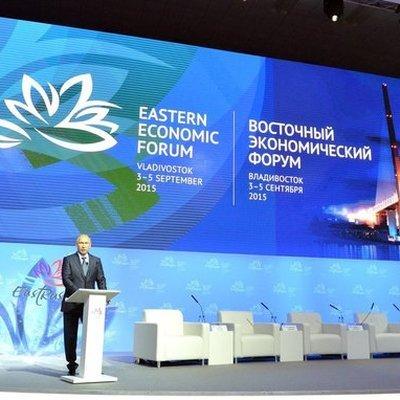 Синоптики не ждут сильных дождей в дни Восточного экономического форума
