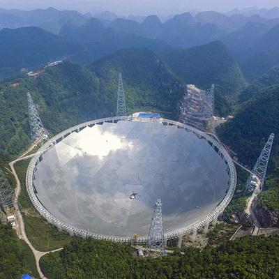 Крупнейший в мире радиотелескоп начал работать в Китае