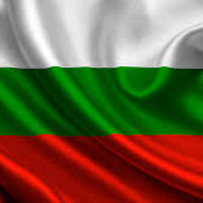 В Болгарии запретили ношение никаба в общественных местах