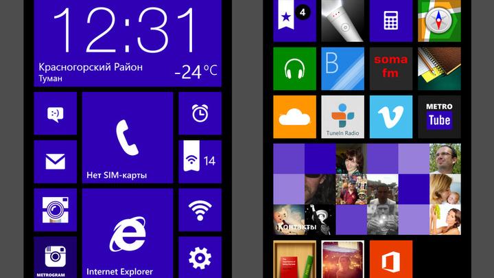 Windows phone как сделать все плитки прозрачными