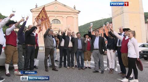 Итальянские регионы один за другим голосуют против антироссийских санкций