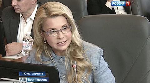 Тимошенко назвала украинский бюджет полным обманом