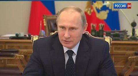 Владимир Путин: израсходовать полностью средства ФНБ недопустимо