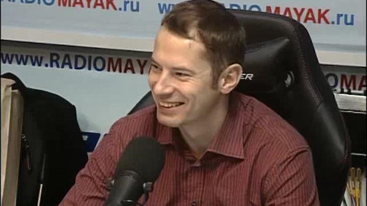 Сергей Стиллавин и его друзья. Лесная диковинка