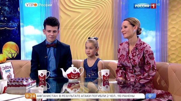 Участница пригласила Владимира Путина выступить в финале (сюжет программы