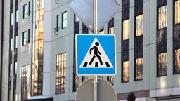 Госдума повысила штраф за непропуск пешеходов