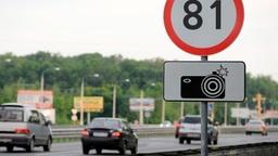 ГИБДД: снижение ненаказуемого порога превышения скорости неизбежно