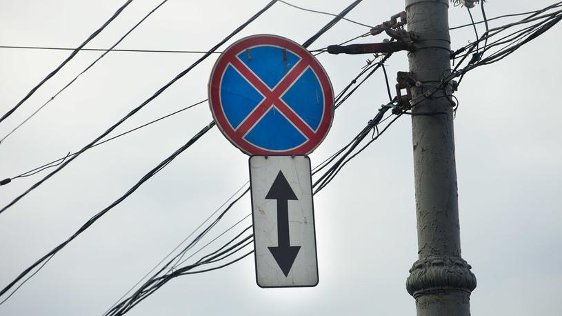 В России изменились правила установки дорожных знаков