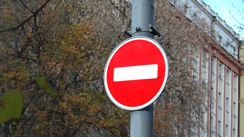 В России узаконили дорожные знаки уменьшенного размера