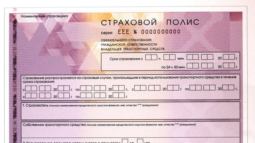 Блокировки Роскомнадзора могут доставить проблем автолюбителям