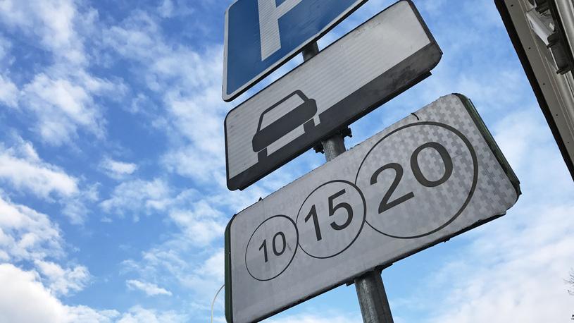 Минтранс предлагает сделать парковки бесплатными (даже в Москве)