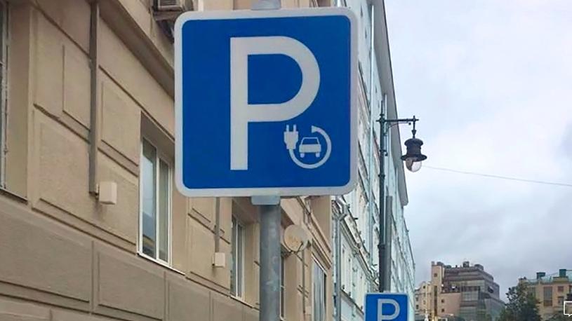 В Москве появился новый вид автомобильных парковок