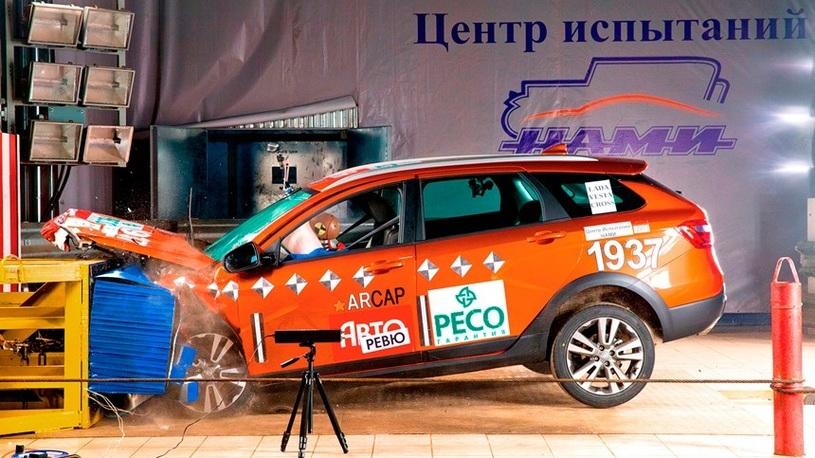 В России будут разбивать машины по-своему