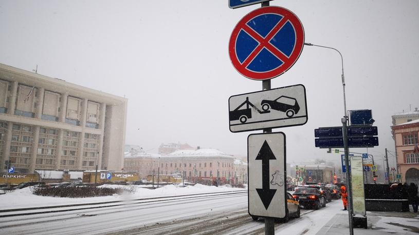 Маленькие дорожные знаки установят по всей России