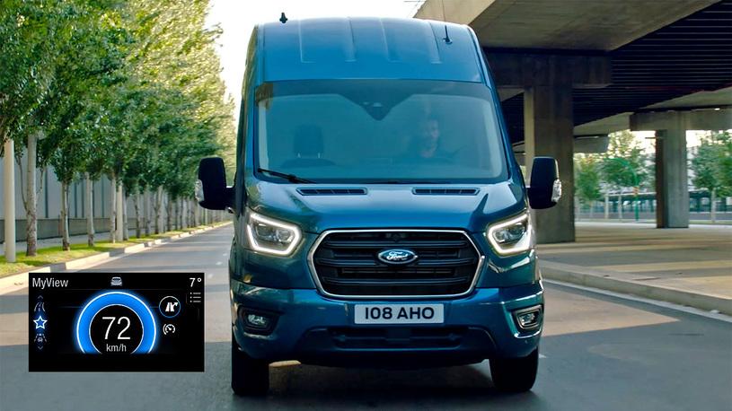 Пользователям микроавтобусов и фургонов Ford помогут экономить топливо