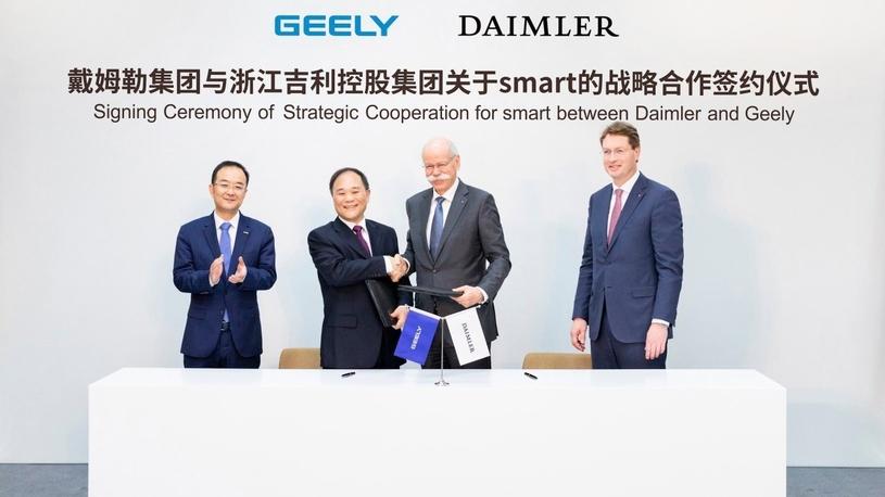 Маркой Smart теперь займется китайский автогигант Geely