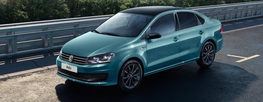 Volkswagen Polo подорожал
