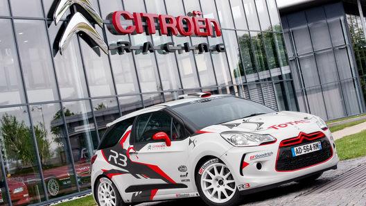 Citroen представляет раллийный хэтчбек для народных масс DS3 R3