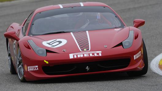 Состоялась премьера трековой версии Ferrari 458 Italia