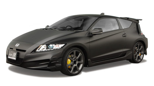 Honda анонсировала к показу в Токио новый концепт