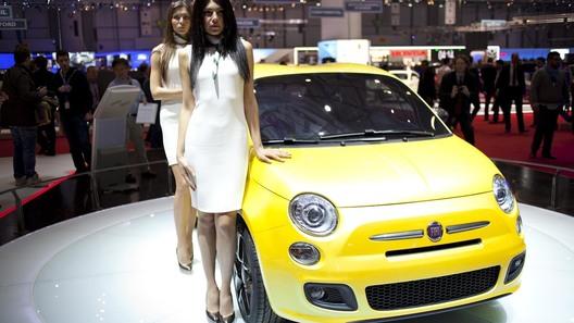 Fiat 500 силами ателье Zagato превратился в купе