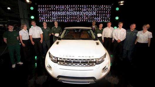 Началось серийное производство Range Rover Evoque