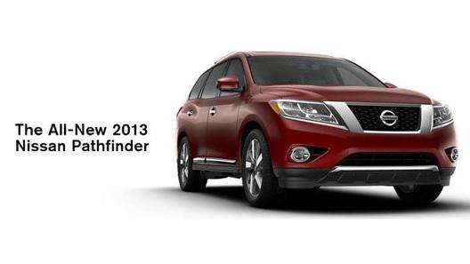 Nissan продемонстрировал серийную версию нового Pathfinder