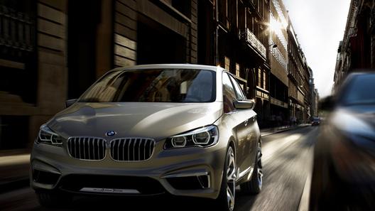 BMW покажет свой новый концепт 12 июля