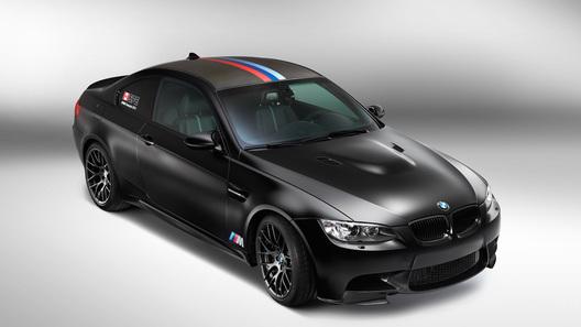 BMW выпустит