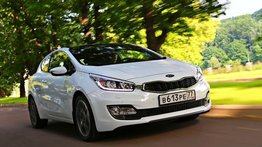 Kia: у модели pro_cee'd в России нет конкурентов