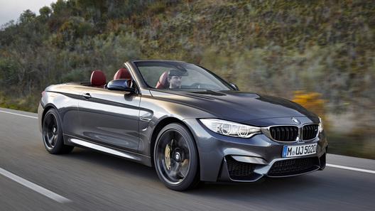 BMW представил