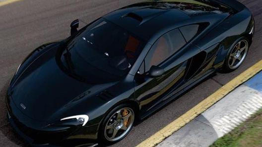 McLaren отметит свою давнюю победу эксклюзивным суперкаром