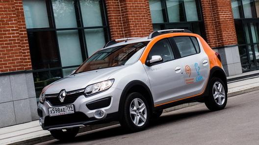Каршеринг-сервис YouDrive запустит аренду электромобилей за тысяча руб. вчас