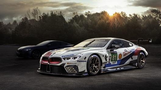 В BMW назвали день премьеры возрожденной