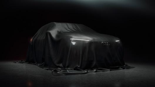 Серийный электрокроссовер Audi готов к мировой премьере