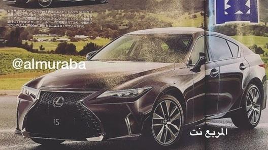 Lexus IS нового поколения: первые изображения