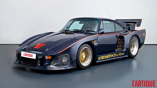 Уникальный Porsche продается более чем за 160 млн рублей